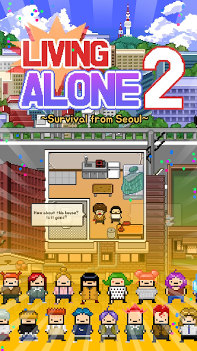LivingAlone2 1.0.1 screenshots 1