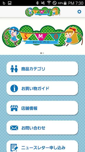 フィギュア・アニメグッズの通販なら ホビーショップS.M.O