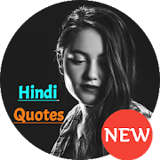 Hindi Quotes With pictures - Images & Text Quotes