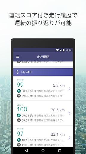 SmartDrive Fleet - GPSu8ecau4e21u7ba1u7406u30fbu5b89u5168u904bu8ee2u8a3au65ad 2.1.2 screenshots 1