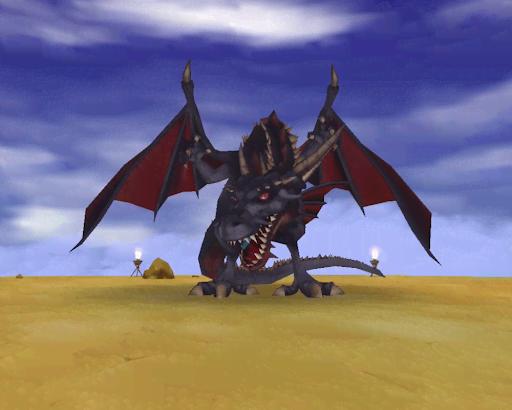 ドラクエ 8 竜 の 試練