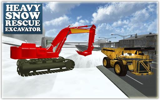 大雪救援挖掘機3D