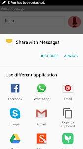 Voice Message screenshot 1