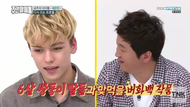 SEVENTEEN Vernon's Parents Are Both Painters, Here's How Skilled