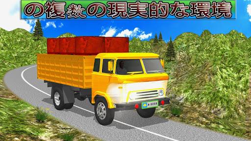 貨物 ドライブ トラック シミュレーション