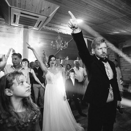 Wedding photographer Vasiliy Klimov (klimovphoto). Photo of 02.01.2018