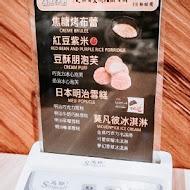大魔大滿足鍋物(板橋店)