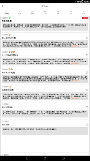 myTV SUPER 2.15.1 screenshots 13