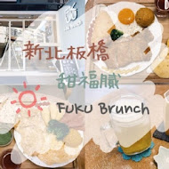 甜福Fuku Brunch