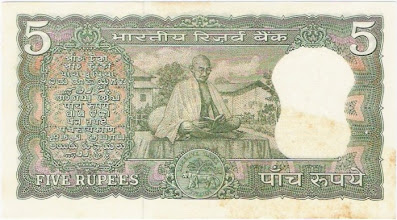 Photo: C11 Reverse Gandhi Centenary issue