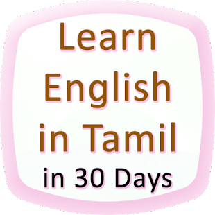 Learn English 30 Days in Tamil - náhled