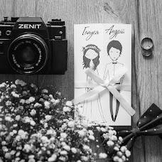 Wedding photographer Andrey Olkhovyy (Olhovyi). Photo of 27.06.2018