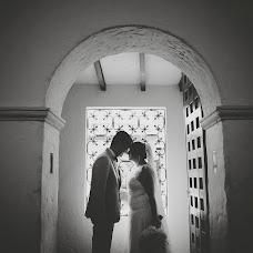 Wedding photographer Elizabeth Carvajal (elizabethcarvaj). Photo of 14.09.2016