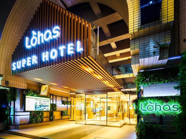 Super Hotel Inn Ikebukuro-Eki Kitaguchi