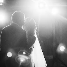 Wedding photographer Anna Ilina (Annakite). Photo of 25.06.2015