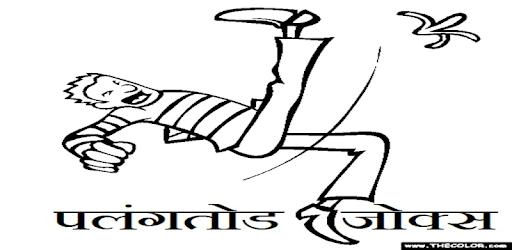 seznamovací tipy hindština shayari
