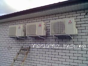 Photo: монтаж 3-х наружных блоков Mitsubishi Electric только холод