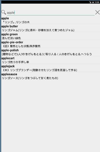 無料书籍Appのオフライン英和辞書|HotApp4Game