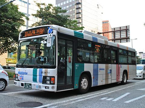 西日本鉄道 那珂川 2671