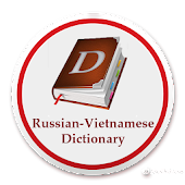 Russian-Vietnamese Dictionary Pro