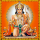 Hanuman Chalisa Telugu APK
