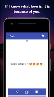 Love Quotes Nepali Hileli Apk Indir 5