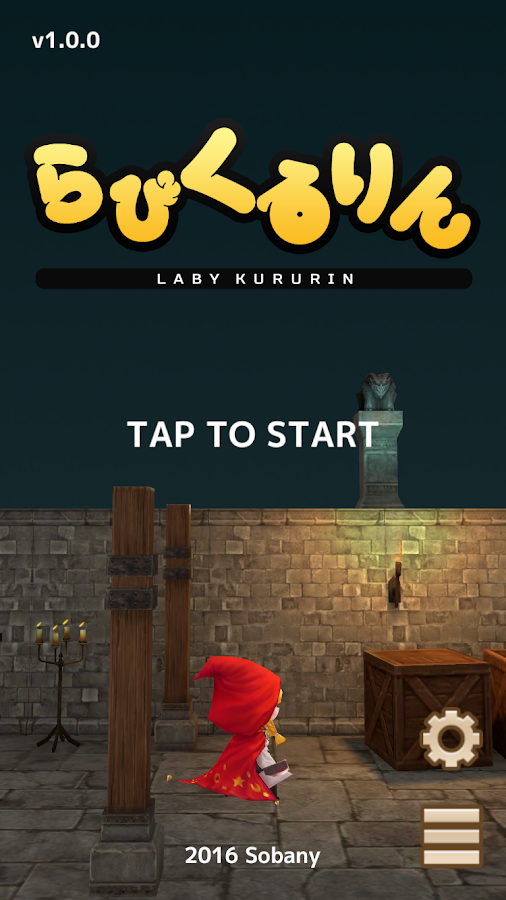 LabyKururin- screenshot