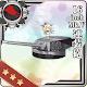 16inch Mk.V連装砲