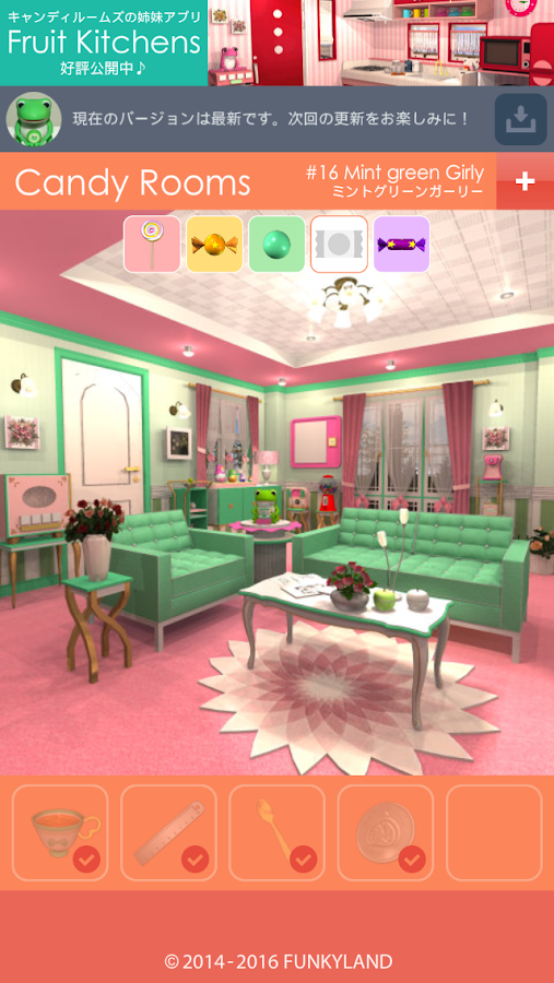 Escape Candy Rooms- screenshot
