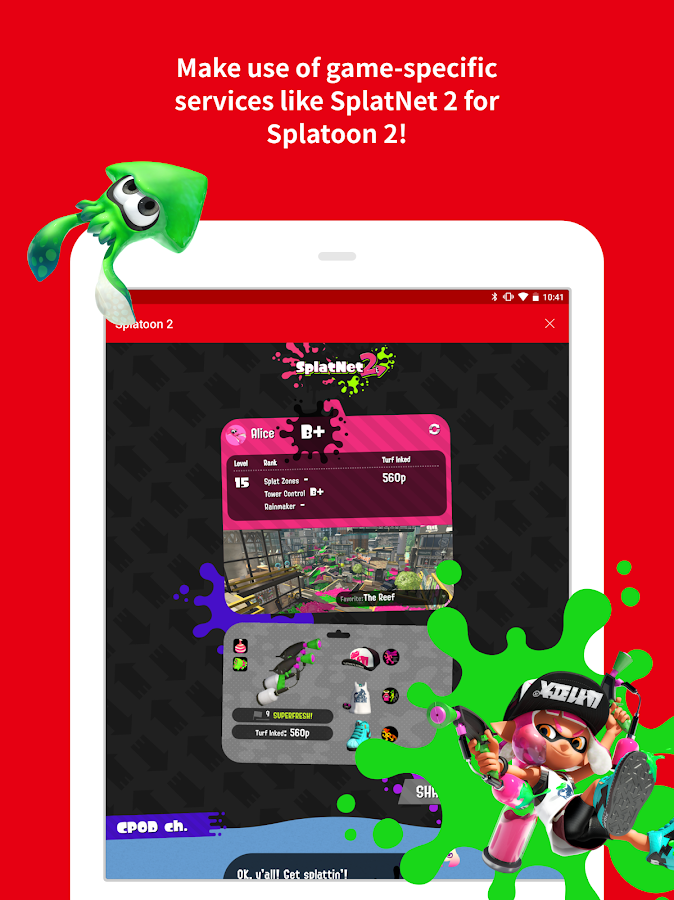 Nintendo Switch Online- screenshot