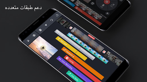KineMaster - محرر الفيديو screenshot 2