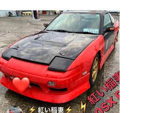 180SXのカスタム事例画像 奄美の紅い稲妻さんの2020年10月17日22:35の投稿