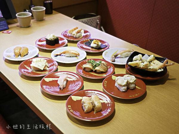 スシロー壽司郎 台灣旗艦店