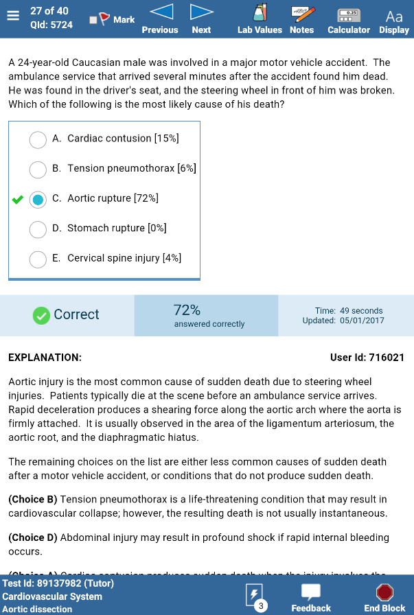 UWorld USMLE- screenshot