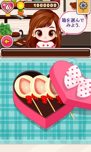 休閒必備免費app推薦|シェフジュディ:ホワイトデーキャンディー作り料理ゲーム線上免付費app下載|3C達人阿輝的APP