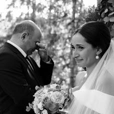 Свадебный фотограф Мария Князева (MariaKnyazeva). Фотография от 19.11.2018