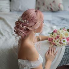 Wedding photographer Ekaterina Ilina (Ilinakate). Photo of 27.04.2018