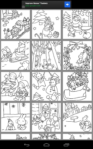 クリスマス-キッズ塗