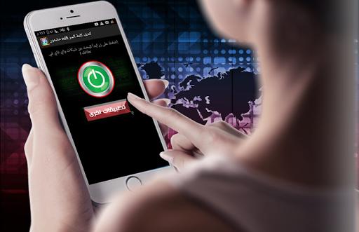 كشف كلمة السر wifi مضمون-Prank