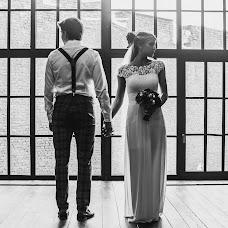 Fotógrafo de casamento Daniil Virov (danivirov). Foto de 01.09.2016