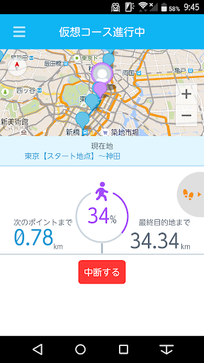 My Tracker 1.0.13 Windows u7528 3