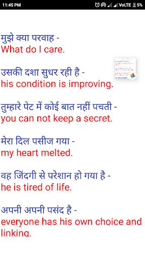 Download Daily use english sentences in Hindi on PC & Mac