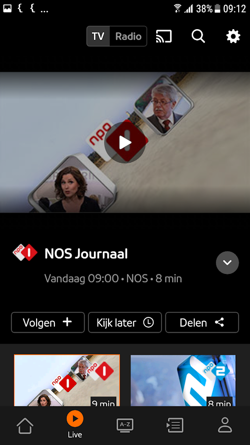 NPO: screenshot