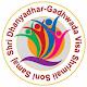Download Soni Samaj: Dr. Sanjay Ramanlal Dharani For PC Windows and Mac
