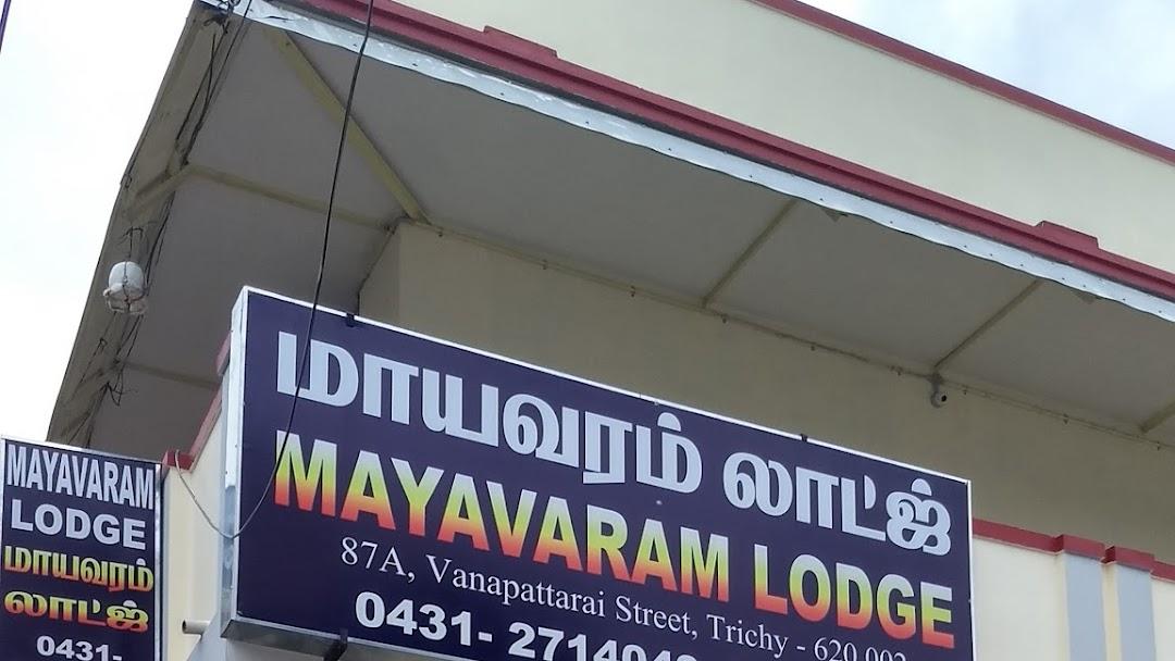Mayavaram Lodge - Lodge in Teppakulam
