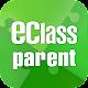 eClass Parent App apk