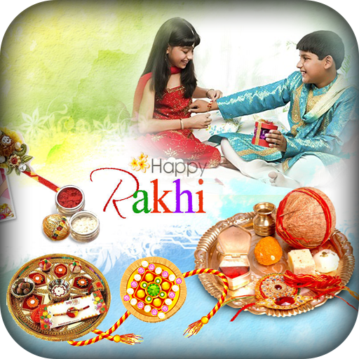 Rakshabandhan Photo Frames 2017 - Rakhi Frame 2017