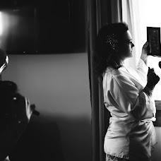 Wedding photographer Diseño Martin (disenomartin). Photo of 07.06.2017
