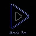 Telugu Hits (HD Video Songs) icon