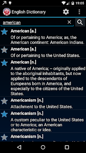Advanced Offline Dictionary Screenshot